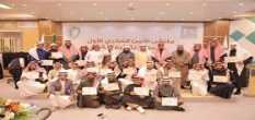 طلاب جامعة الأمير سطام بن عبدالعزيز يحصدون جوائز ملتقى الأمن الفكري